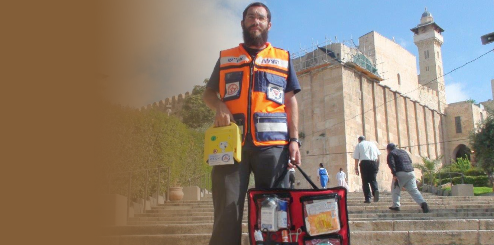 Providing critical medical equipment to first responders in Yehuda and the Shomron